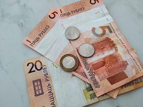 займ деньги в руки онлайн заявка хабаровск